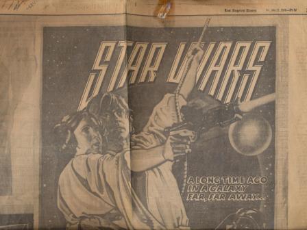 Waybac.1978.07.21.swa.lat