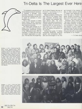 Waybac.1989.09.fcddd1